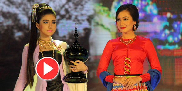 Music For Fashion Show Traditional Traditional Dress Show