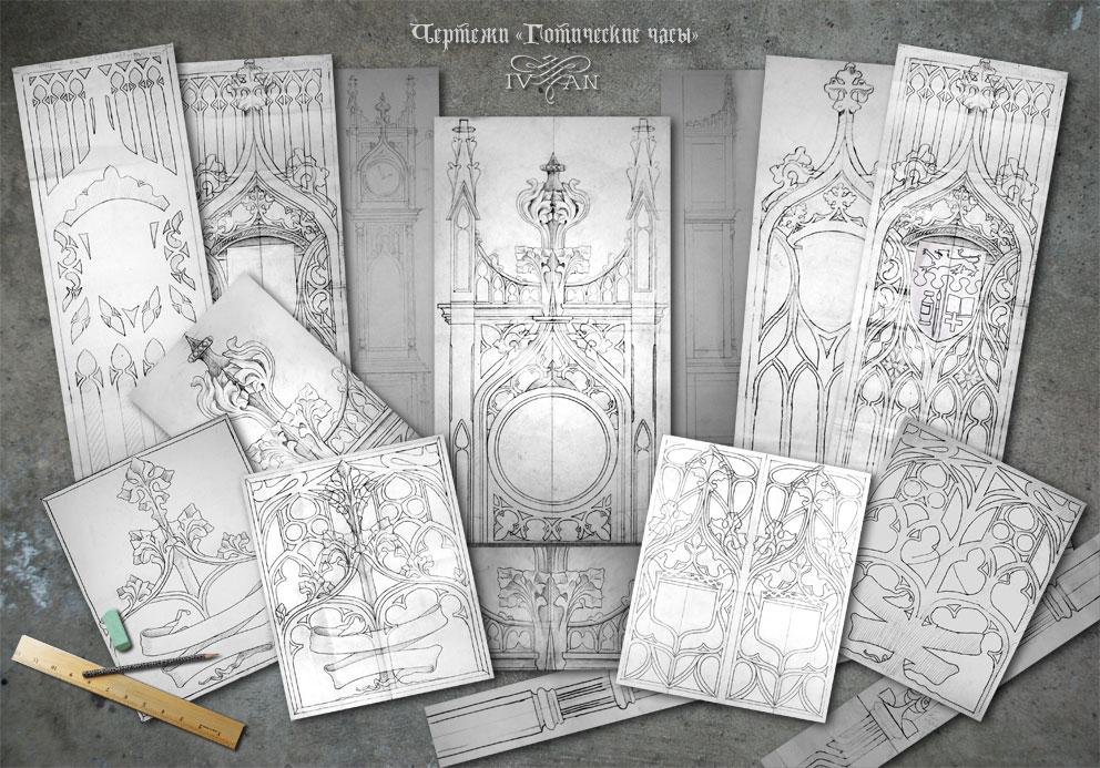 чертежи и схемы Кудрявцев
