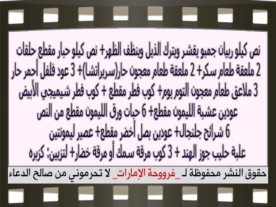 http://1.bp.blogspot.com/-4NBvS2FaNBo/Voasunw6hiI/AAAAAAAAa-Q/SQbsmSMORhQ/s1600/3.jpg