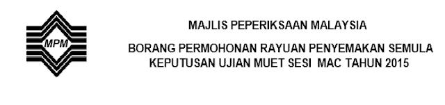 Borang Rayuan MUET/PS1/MAC/15.