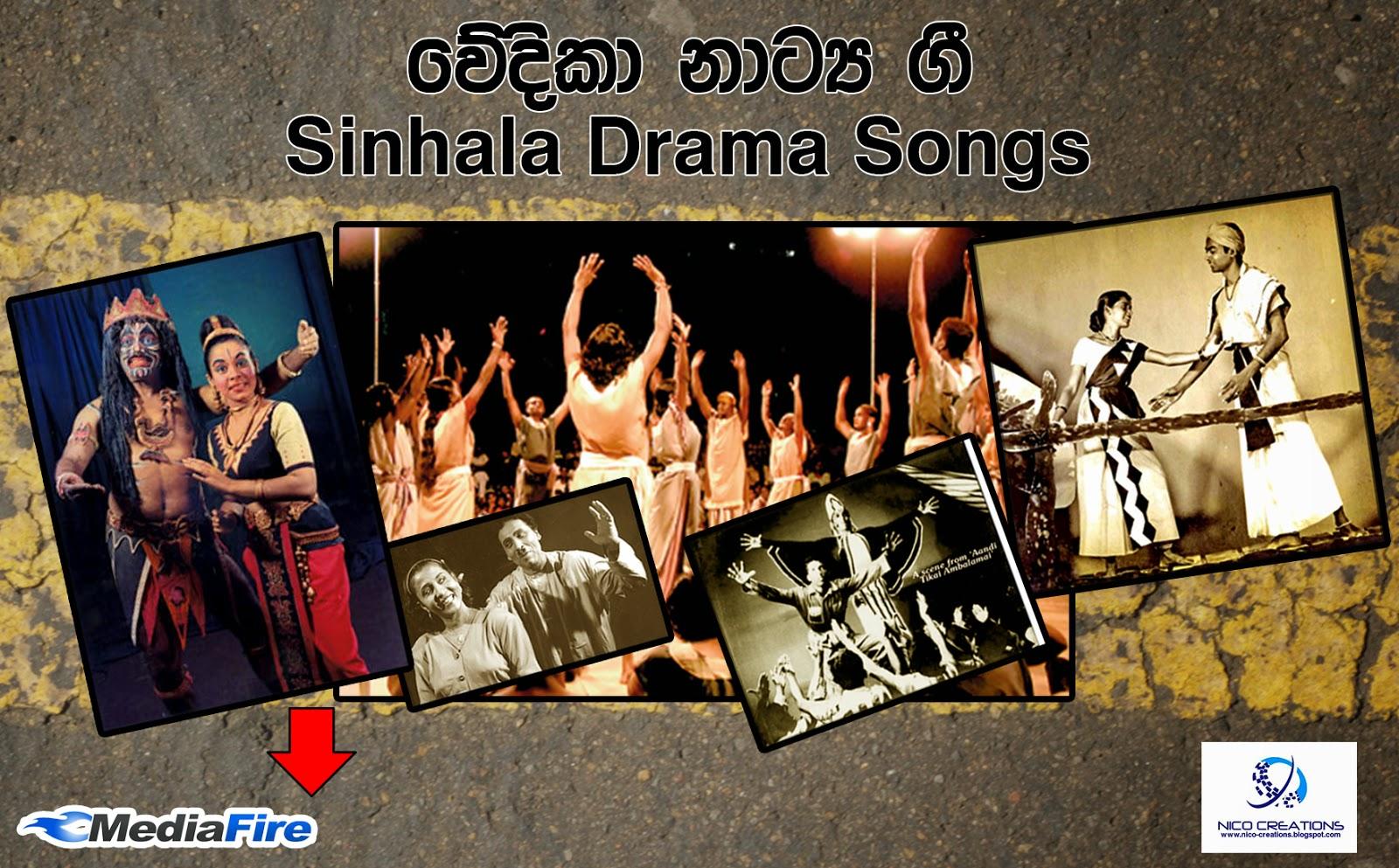 Sinhala drama download : Adventure time full episodes free youtube