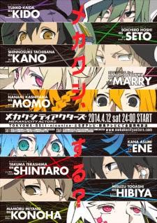 Top 20 Anime Season Spring 2014 Yang Paling Populer Berdasarkan Jumlah Follower Twitter