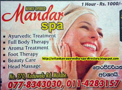 Massage Center in Colombo Mandar Spa And Massage Center