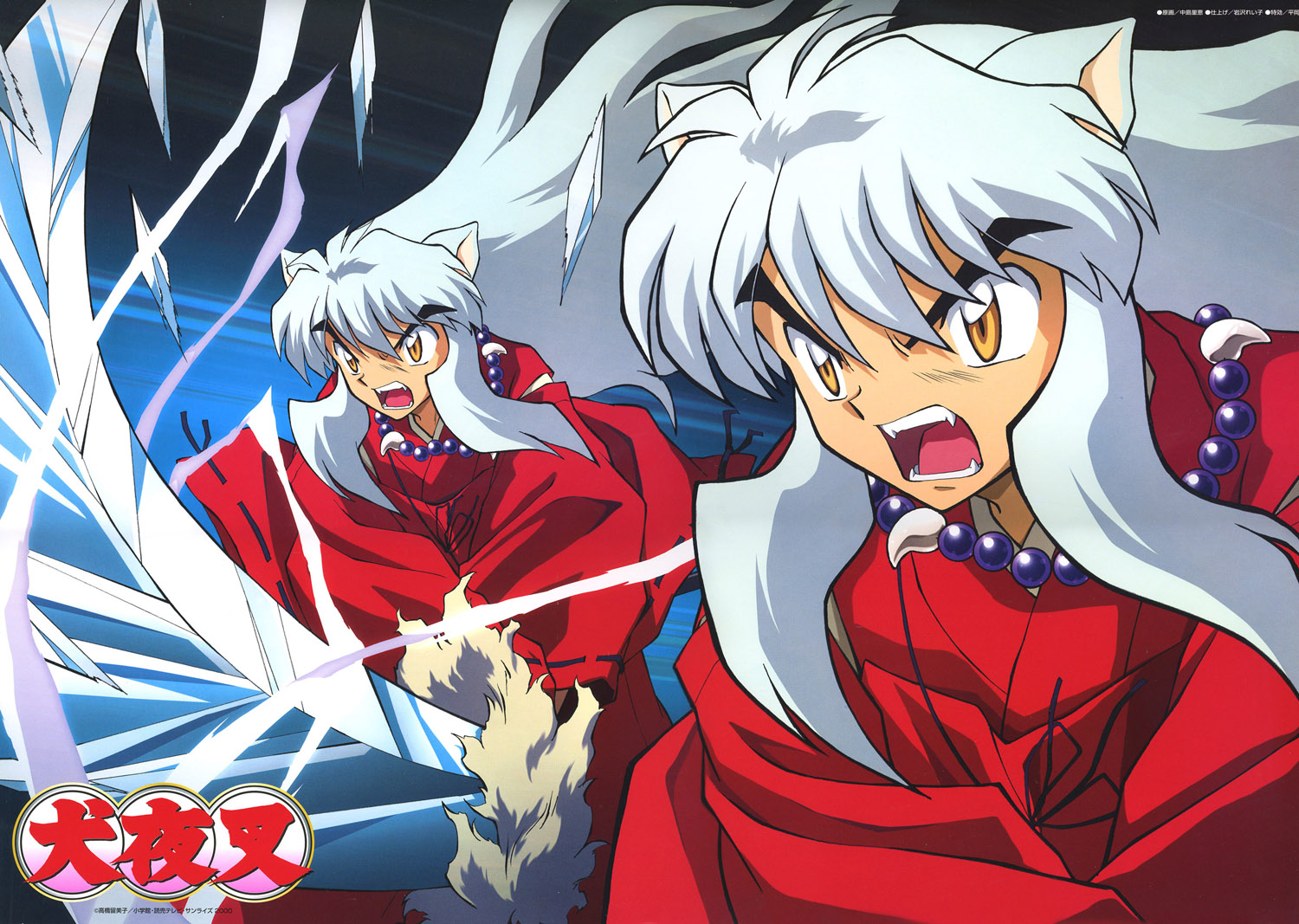 InuYasha - Photo Set