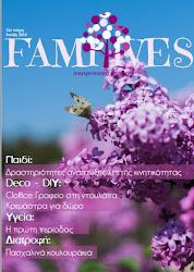 Familives, το ανοιξιάτικο τεύχος μας!