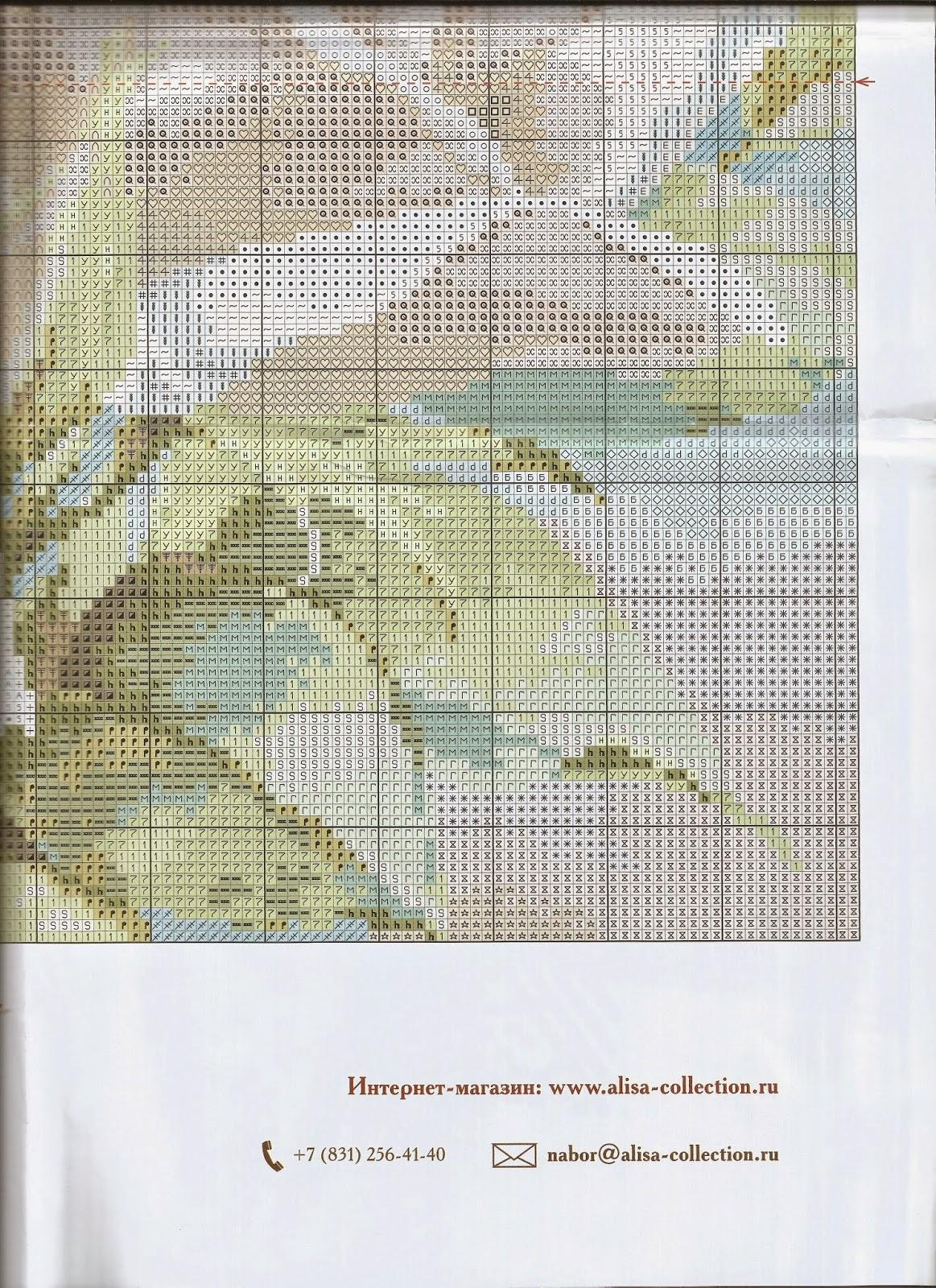 Схема вышивки алиса белые розы 13