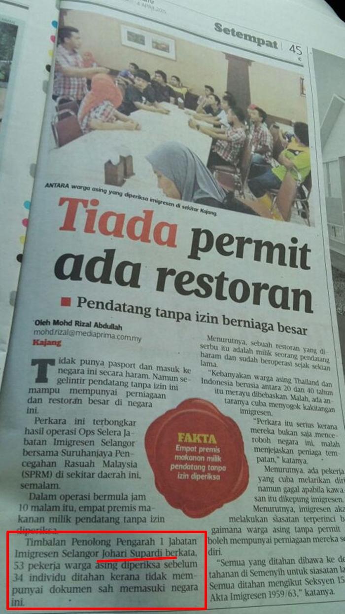 Pegawai Imigresenmy ditukar sebab tolak rasuah atau kerana serbu restoran rakan kepada KP JIM