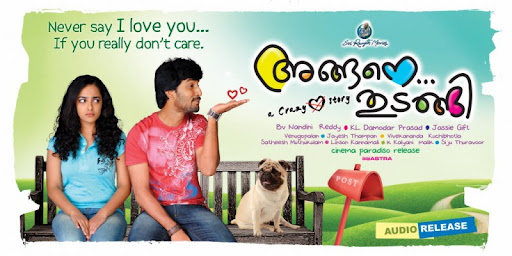 Movie songs Mp3 song Mp3 song download