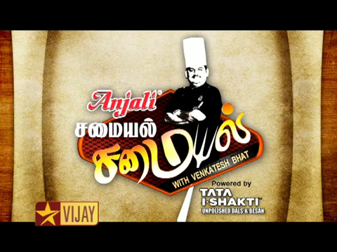 Samayal Samayal with Venkatesh Bhat – 04th April 2015 | Promo 1,2 Vijay Tv