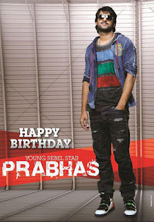 Prabhas Wallpapers (5)