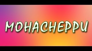 Online Watch Malayalam Hot Adult Movie Mohacheppu