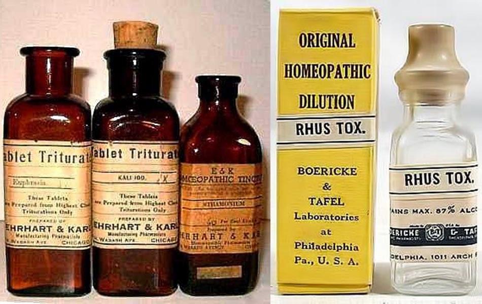 antique meds