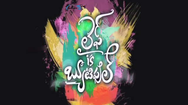 life is beautiful telugu movie watch onl