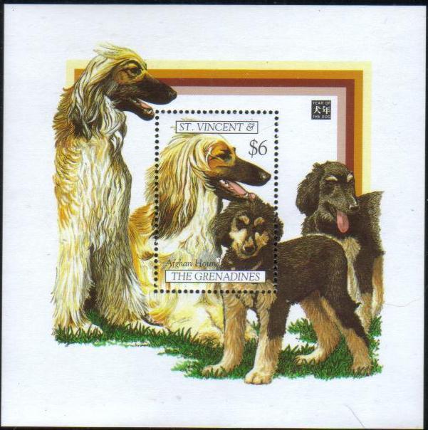 1994年セントビンセント・グレナディーン諸島 アフガン・ハウンドの切手シート