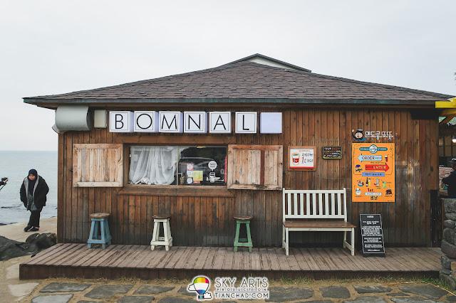 Bomnal Cafe봄날카페at Jeju Island