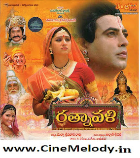 Ratnavali Telugu Mp3 Songs Free  Download -2012