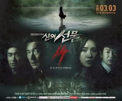 "Sinopsis Drama Korea ""God's Gift - 14 Days"""