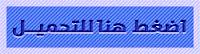 http://www.mediafire.com/download/sah8oitjyushgx0/Wikoles+Store+-+Osama+Font.rar