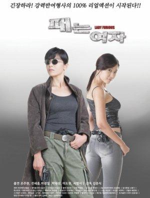 Cô Gái Bá Đạo | Lady Furious (2012)