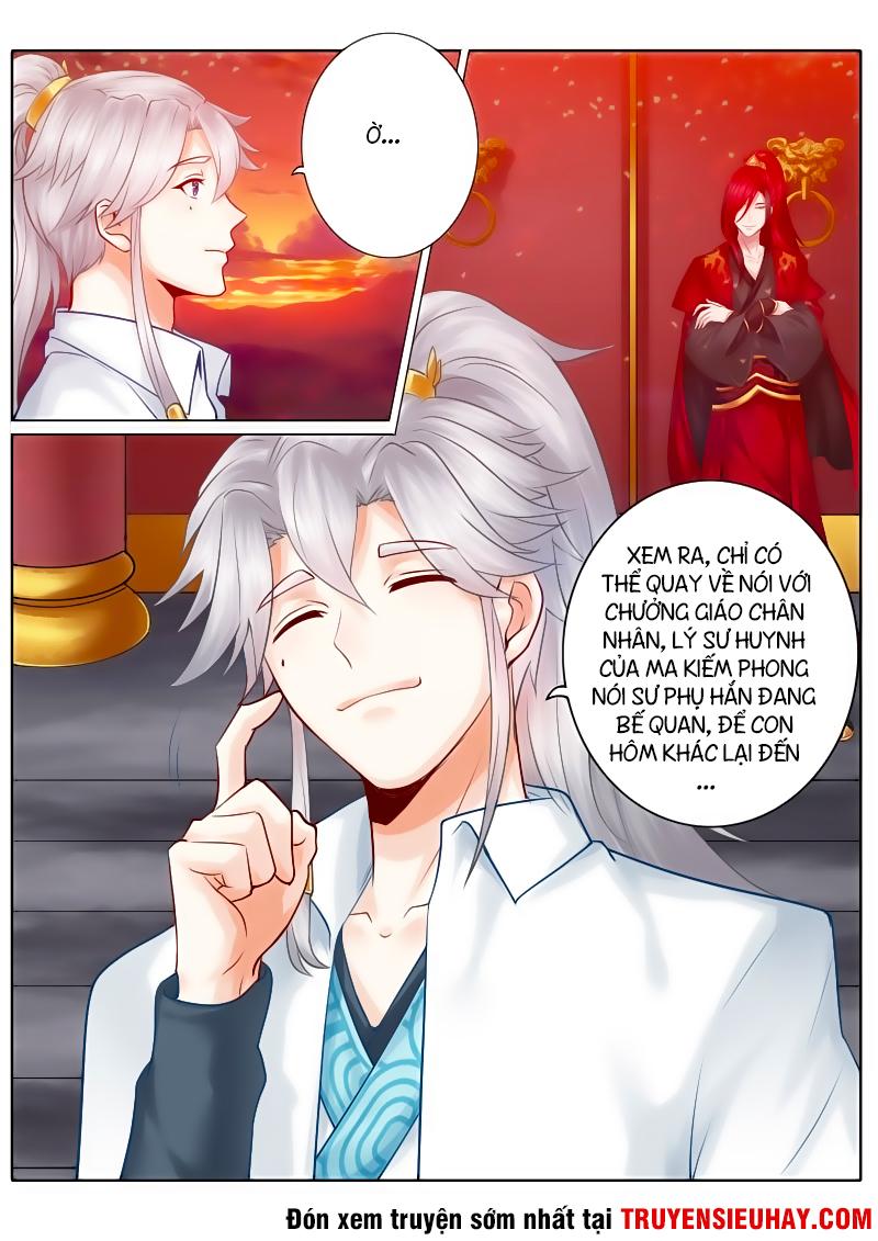 Chư Thiên Ký trang 5