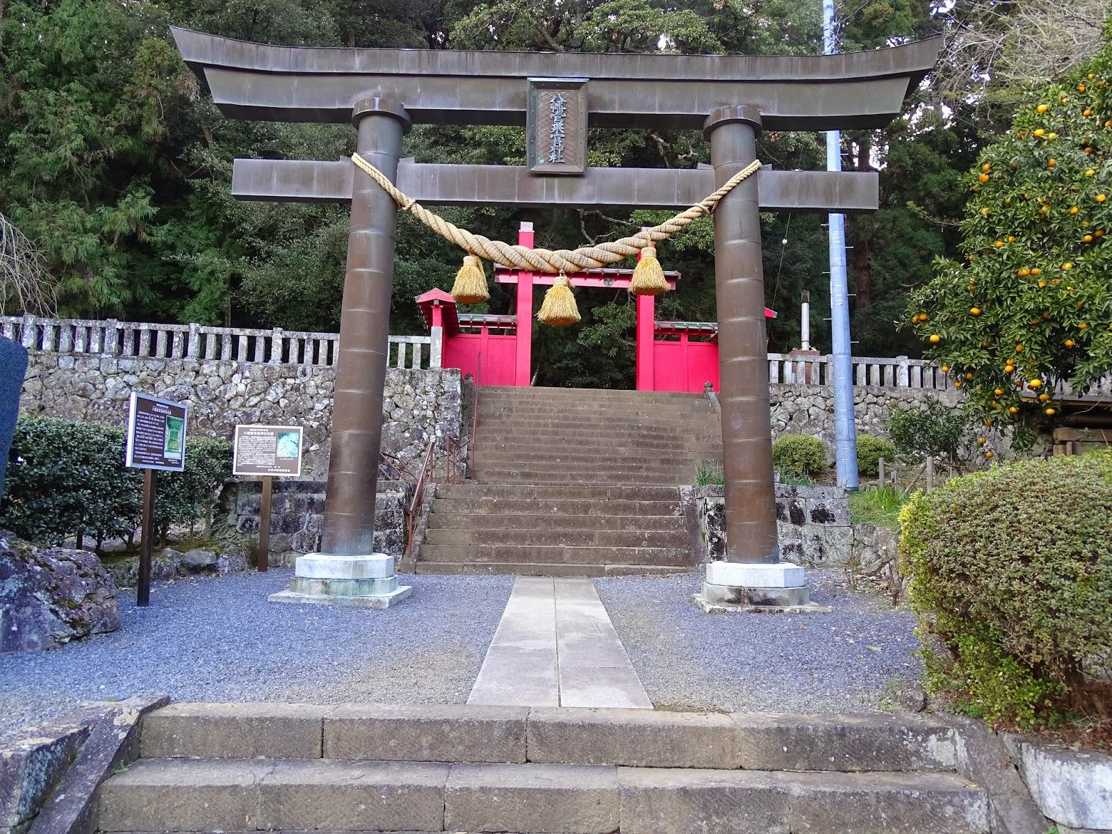 神社 来宮