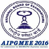 AIPGMEE Logo