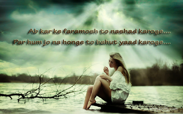 True love shayari wallpaper
