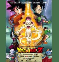 DRAGON BALL Z: LA RESURRECCIÓN DE FREEZER (2015) TRAILER