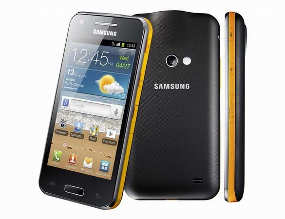 Harga Handphone Samsung Galaxy Beam I8530