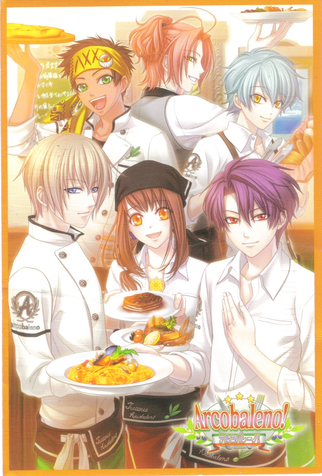 A cooking anime