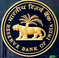 Reserve Bank of India Sarkari Bank Naukri