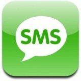 KIRIM SMS GRATIS VIA INTERNET