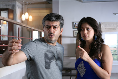 Mankatha-Movie-16-Stills-024.jpg (940×627)