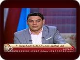 --- برنامج 90 دقيقة مع معتز عبد الفتاح حلقة الثلاثاء 26-7-2016