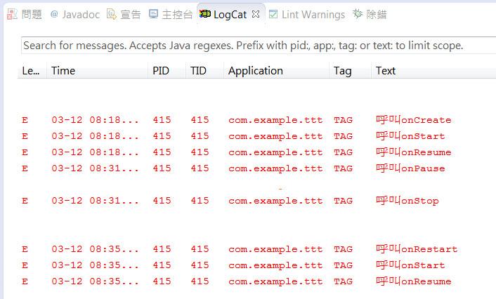 當你再度返回你背景執行的Activity時,就會順序呼叫onRestart()->onStart()->onResume()