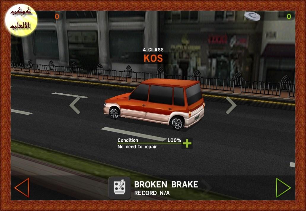 تحميل لعبة dr driving 2