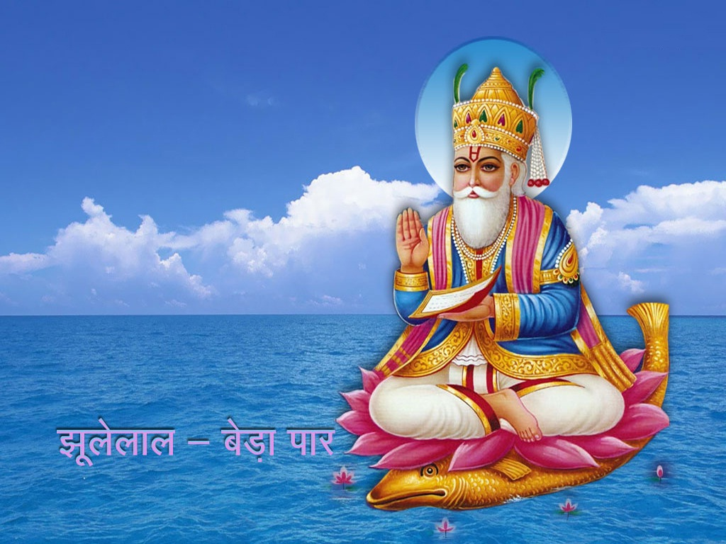 Cheti Chand Jhulelal Jayanti HD Wallpapers with Shayari or SMS