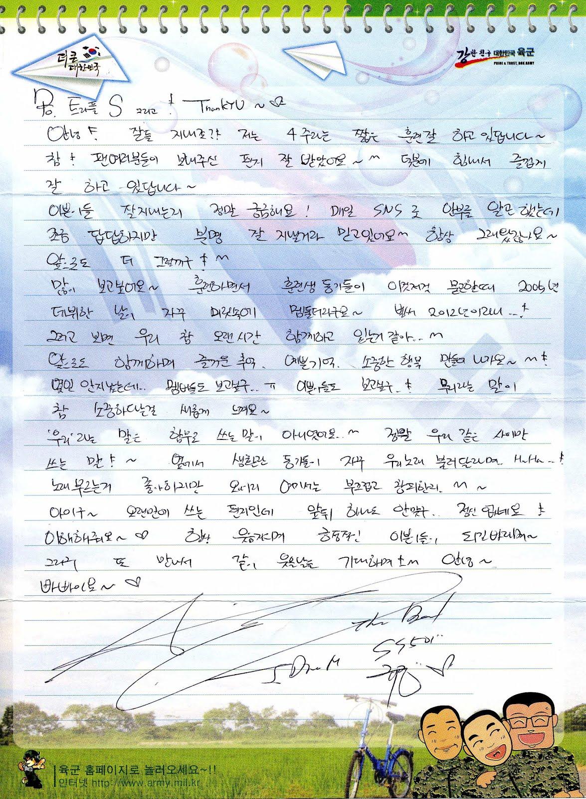 Carta De Kyu Jong Desde El Campamento Militar 14 08 12