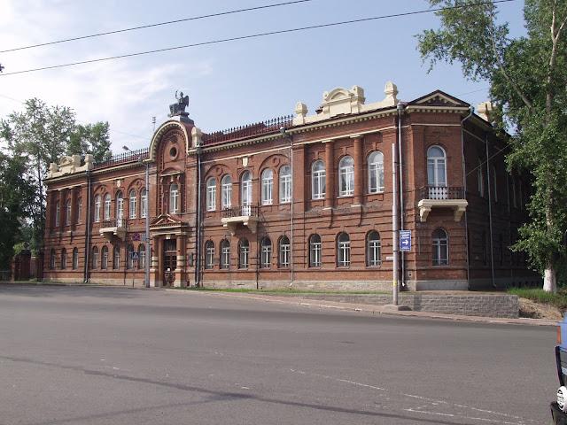 Томск, улица Пушкина - суд