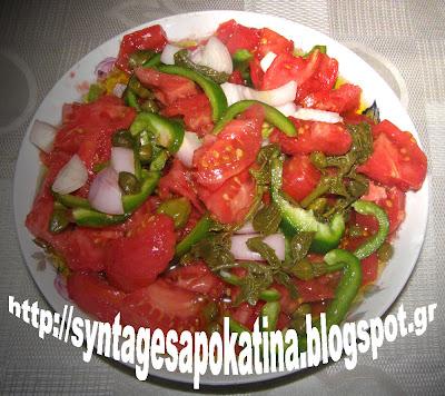 ντοματοσαλάτα απλή, δροσερή, πάντα κλασσική http://syntagesapokatina.blogspot.gr