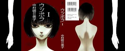 ウツボラ 第01-02巻 [Utsubora vol 01-02] rar free download updated daily
