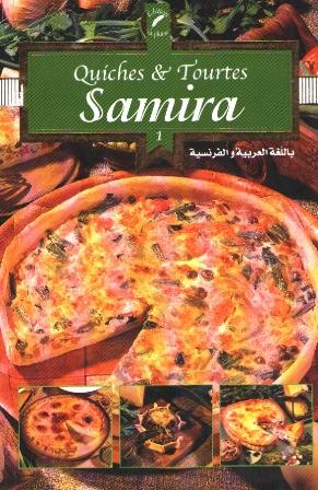 la cuisine alg 233 rienne samira quiches et tourtes 1 ar fr