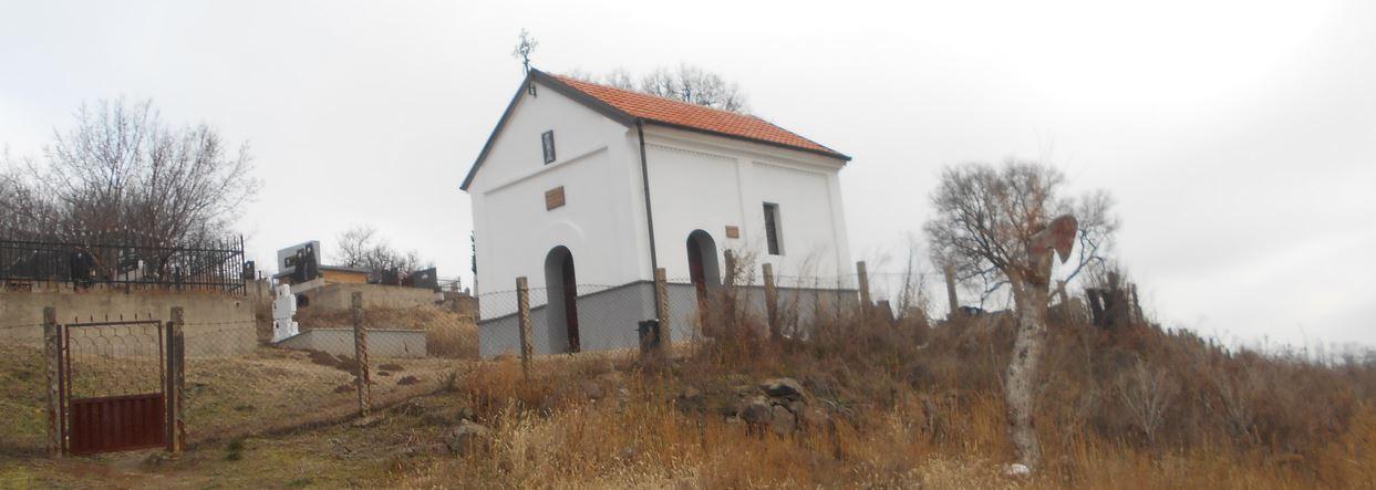 Ивањска црква испред Дома Весинаца, Соколовића