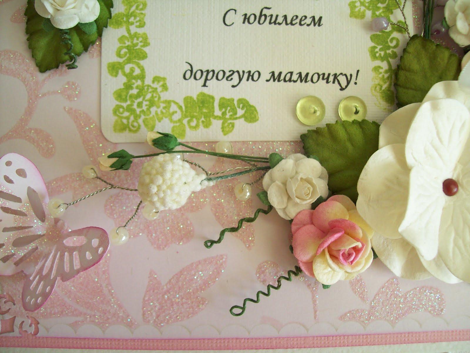 Красивые поздравления с Днем рождения маме - Новости на KP 65