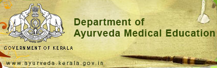 Ayurveda Kerala Recruitment 2016/2017 Apply www.ayurveda.kerala.gov.in