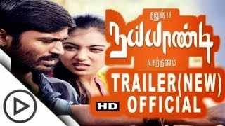 Watch Naiyaandi Official Theatrical Full Movie Trailer NEW (Latest) Trailor 2 HD Watch Online For Free Download