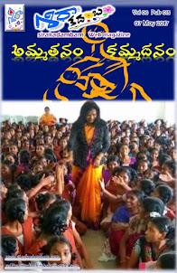 శిరాకదంబం