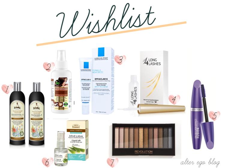 Wishlist: sierpień
