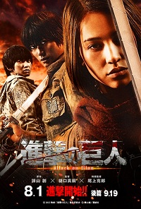 Shingeki No kyojin: Attack On Titan / Attack On Titan Live Action