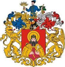Miskolc Város Önkormányzata